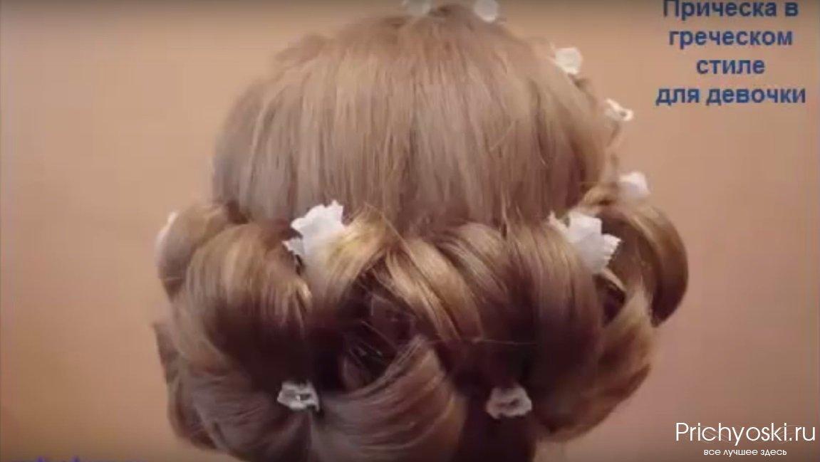 Детские причёски в греческом стиле